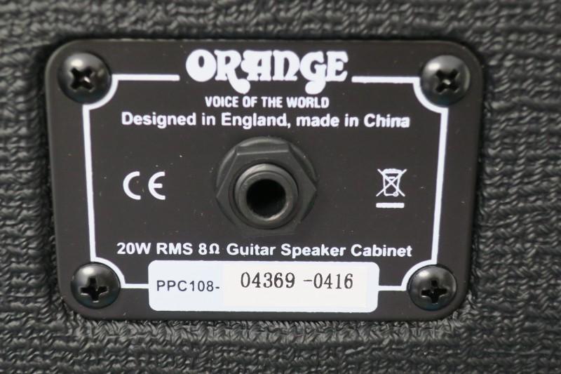 Dan Becker S Guitar Speaker Cabinet Modifications